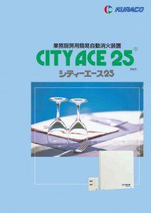 catalog_ca1
